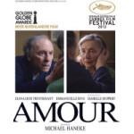 amour-film-2012